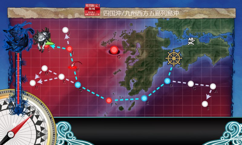 f:id:tikuwa_ore:20200717194844j:plain