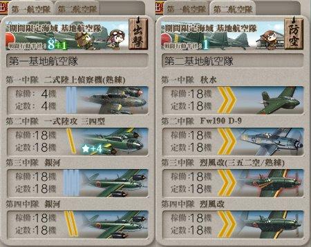 f:id:tikuwa_ore:20200717195104j:plain