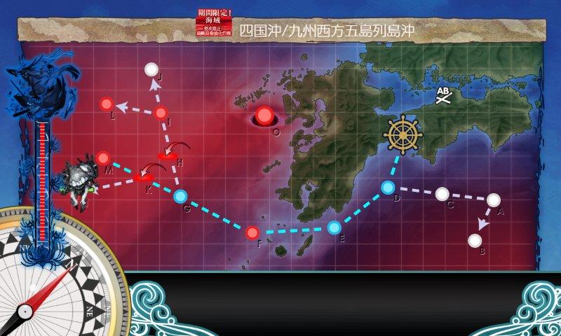 f:id:tikuwa_ore:20200717195748j:plain