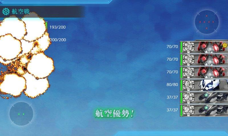 f:id:tikuwa_ore:20200717200300j:plain