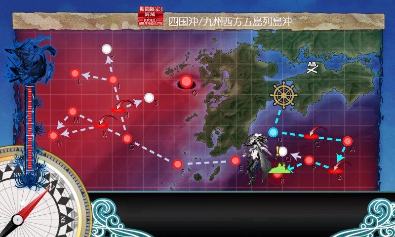 f:id:tikuwa_ore:20200717201349j:plain