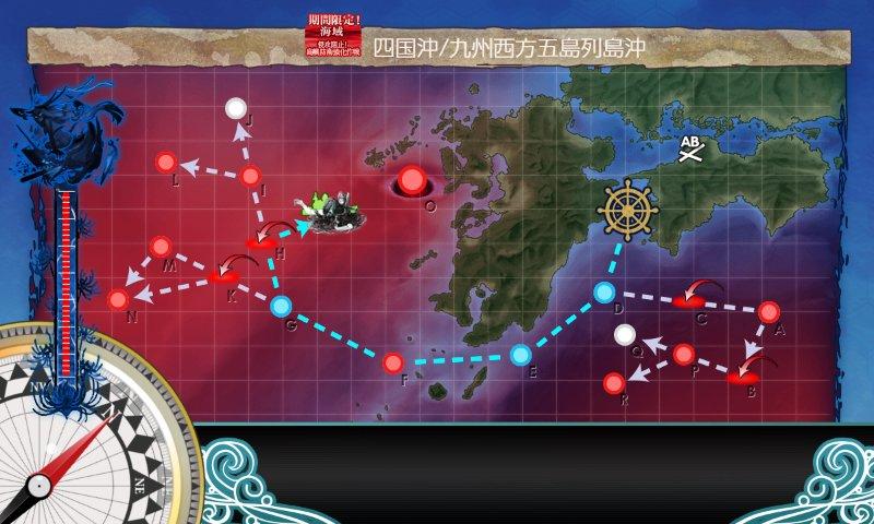 f:id:tikuwa_ore:20200717202337j:plain