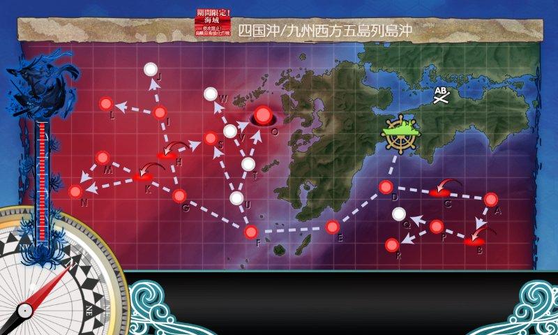 f:id:tikuwa_ore:20200718003159j:plain