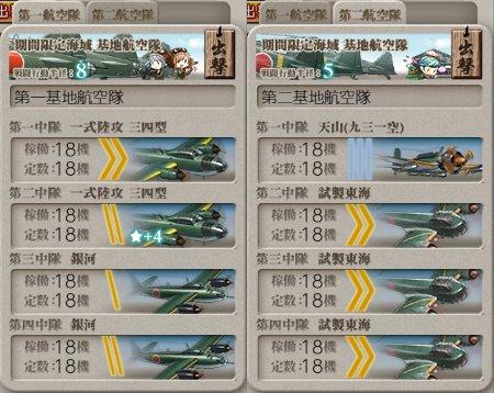 f:id:tikuwa_ore:20200718003447j:plain