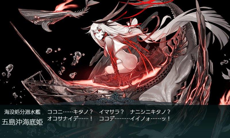 f:id:tikuwa_ore:20200718004046j:plain