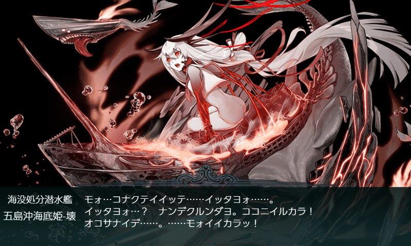 f:id:tikuwa_ore:20200718004414j:plain