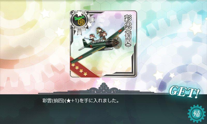 f:id:tikuwa_ore:20200718004750j:plain