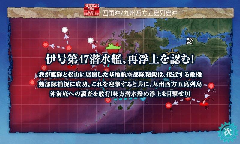 f:id:tikuwa_ore:20200718005039j:plain
