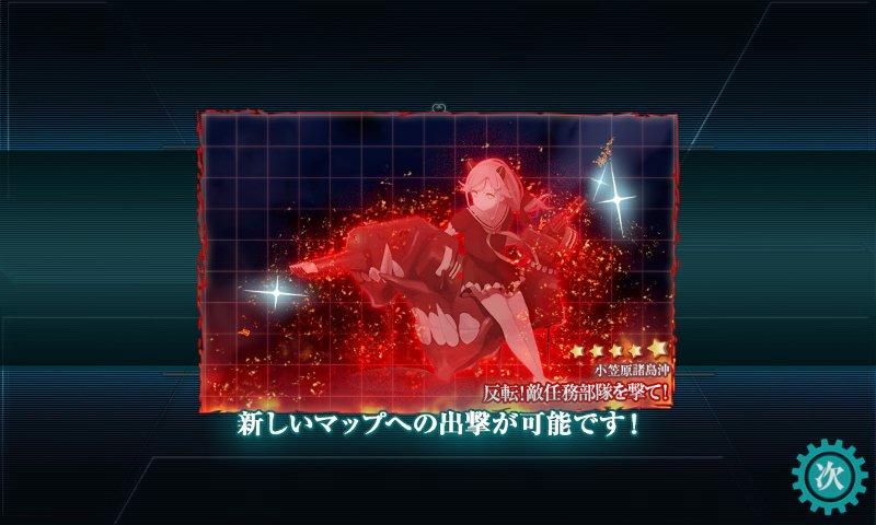 f:id:tikuwa_ore:20200718005046j:plain