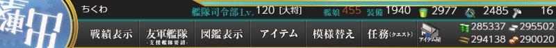 f:id:tikuwa_ore:20200718005055j:plain