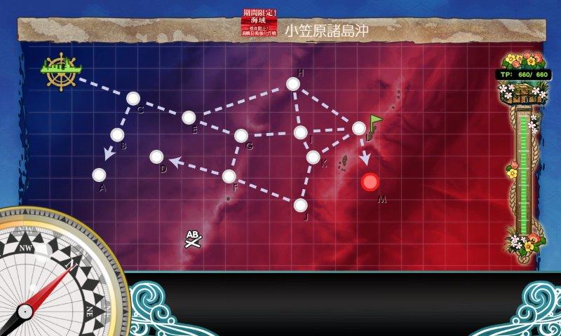 f:id:tikuwa_ore:20200718163233j:plain
