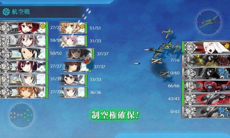 f:id:tikuwa_ore:20200718165016j:plain