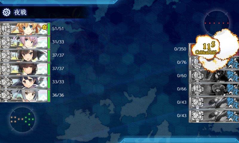 f:id:tikuwa_ore:20200718165100j:plain