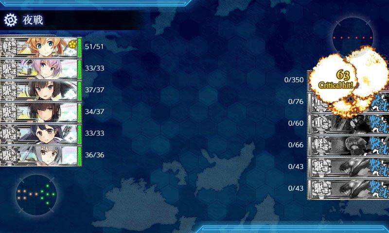 f:id:tikuwa_ore:20200718165231j:plain