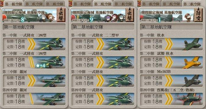 f:id:tikuwa_ore:20200718183321j:plain