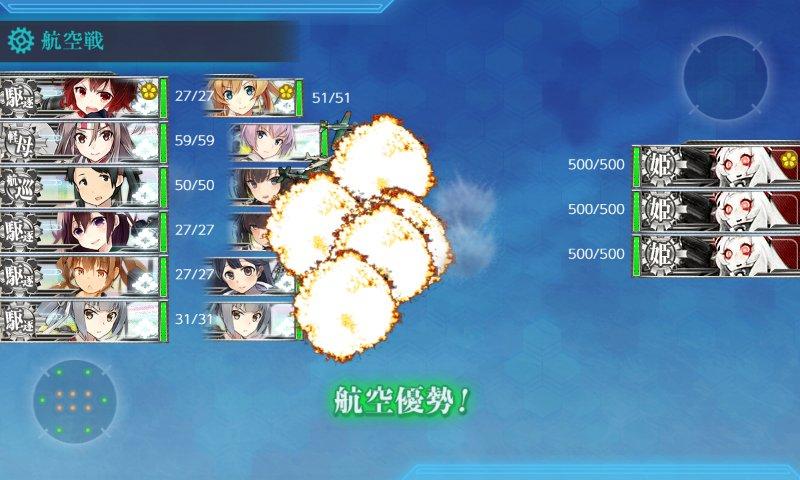 f:id:tikuwa_ore:20200718183600j:plain