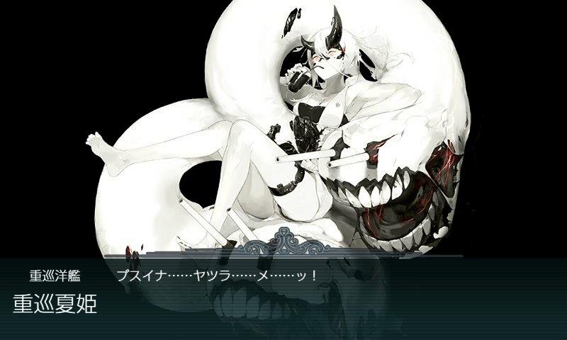 f:id:tikuwa_ore:20200718183854j:plain