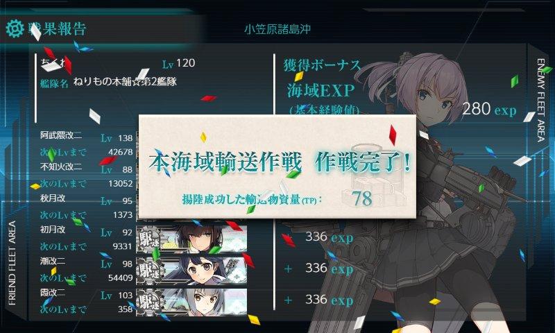 f:id:tikuwa_ore:20200718184316j:plain