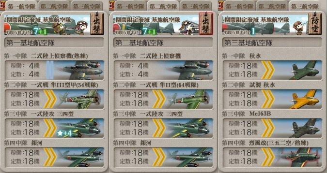 f:id:tikuwa_ore:20200721133102j:plain