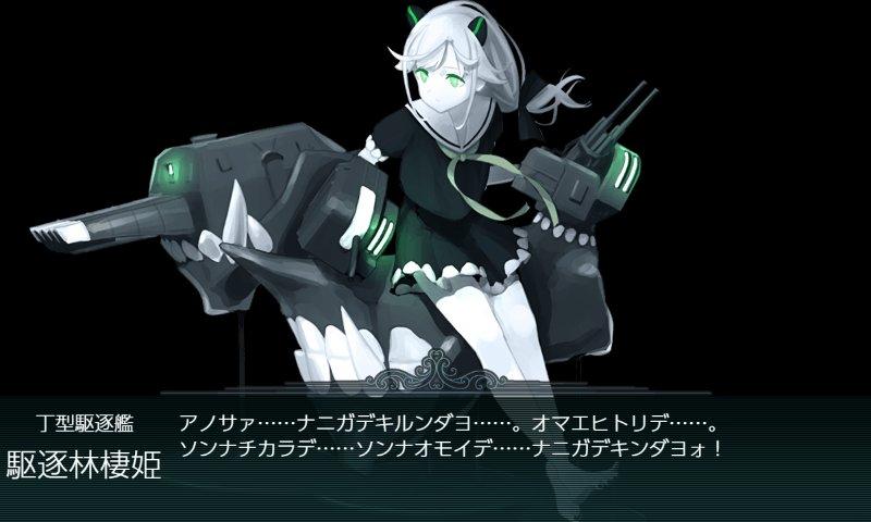 f:id:tikuwa_ore:20200721134057j:plain