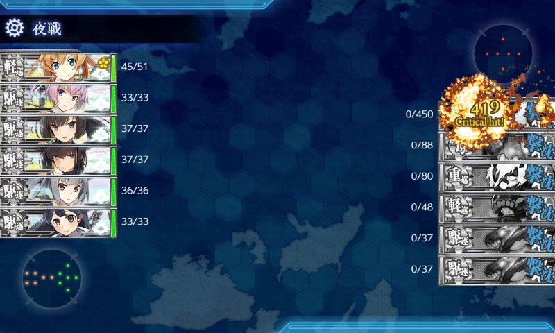 f:id:tikuwa_ore:20200721135254j:plain