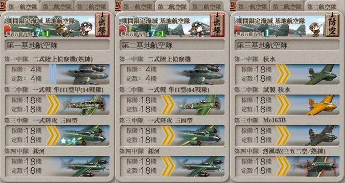 f:id:tikuwa_ore:20200721140142j:plain