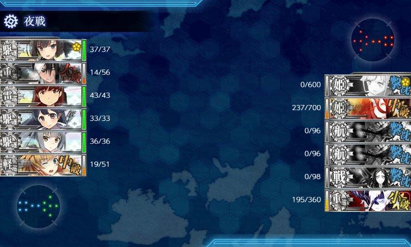 f:id:tikuwa_ore:20200721140816j:plain