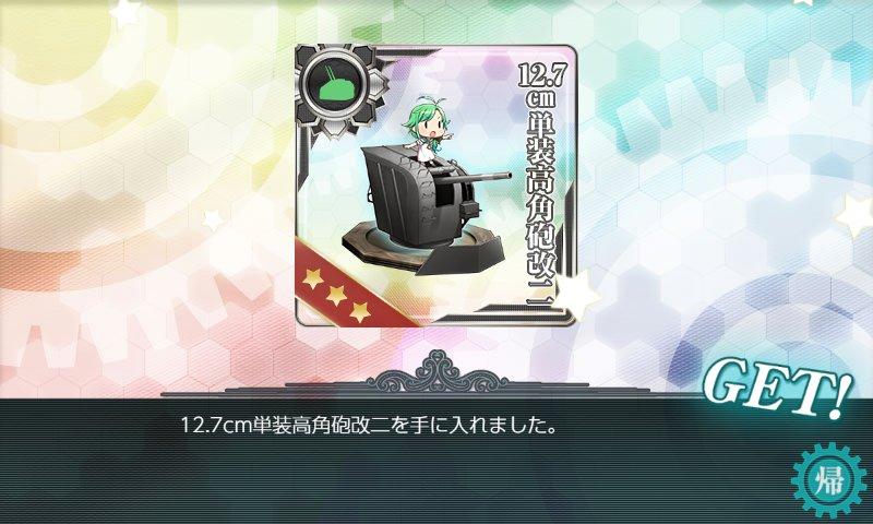 f:id:tikuwa_ore:20200721141154j:plain
