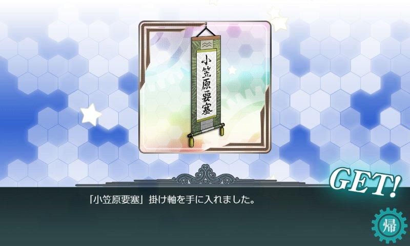 f:id:tikuwa_ore:20200721141200j:plain