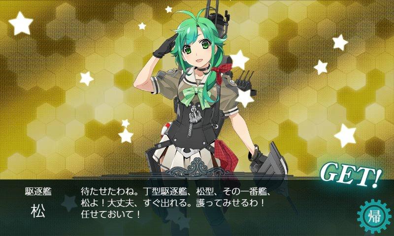 f:id:tikuwa_ore:20200721141207j:plain
