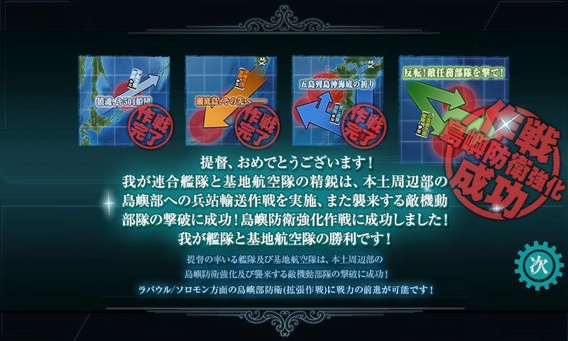 f:id:tikuwa_ore:20200721141329j:plain