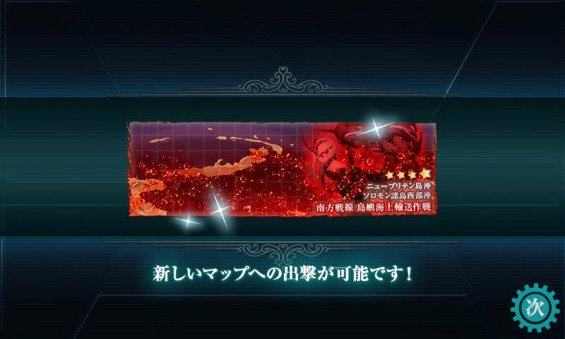 f:id:tikuwa_ore:20200721141336j:plain