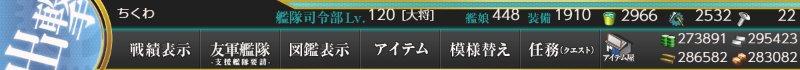 f:id:tikuwa_ore:20200721141341j:plain