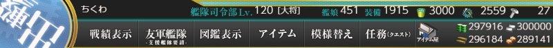 f:id:tikuwa_ore:20200728085242j:plain
