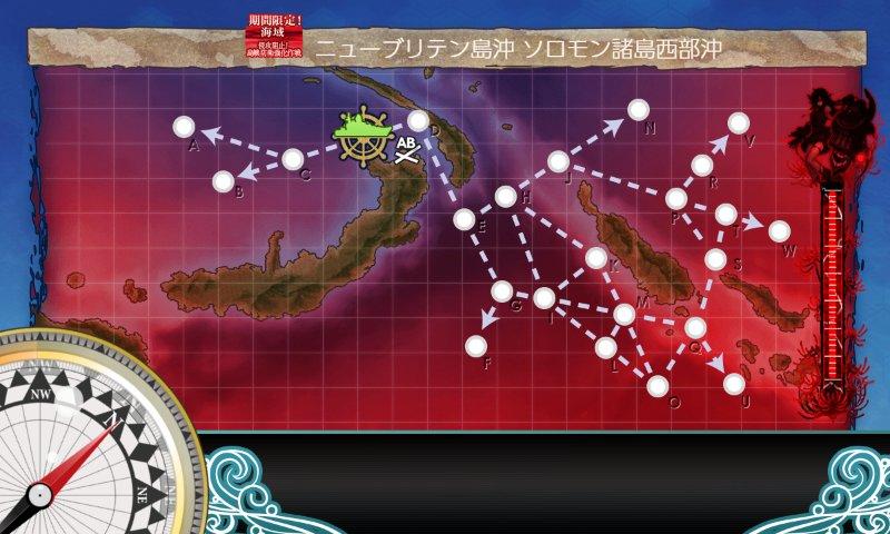 f:id:tikuwa_ore:20200728085329j:plain