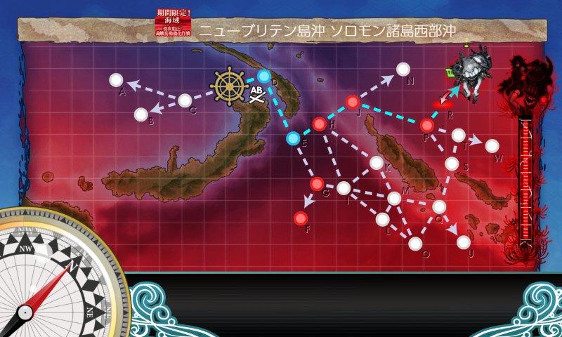 f:id:tikuwa_ore:20200728090157j:plain
