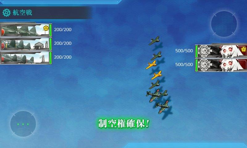 f:id:tikuwa_ore:20200728091942j:plain