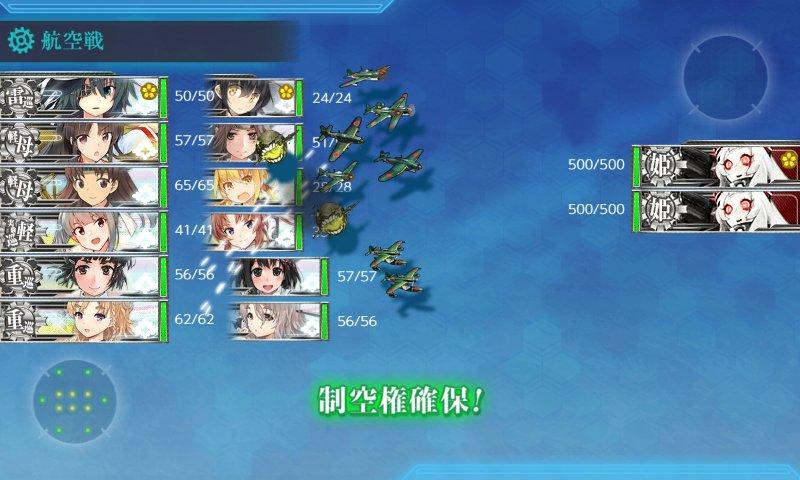 f:id:tikuwa_ore:20200728093655j:plain