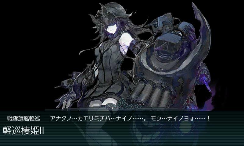 f:id:tikuwa_ore:20200728100021j:plain