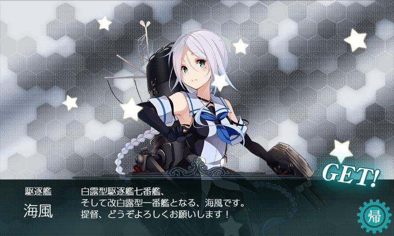 f:id:tikuwa_ore:20200728100308j:plain