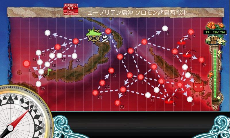 f:id:tikuwa_ore:20200728205155j:plain