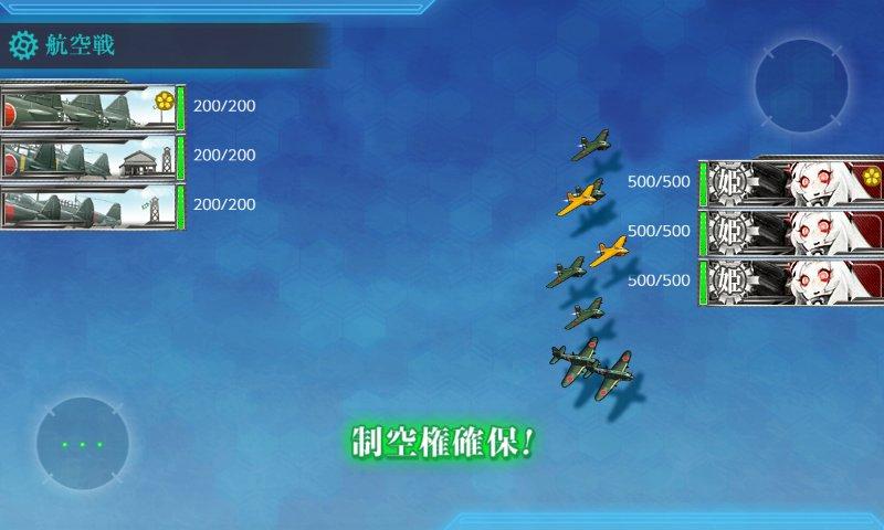 f:id:tikuwa_ore:20200728205733j:plain