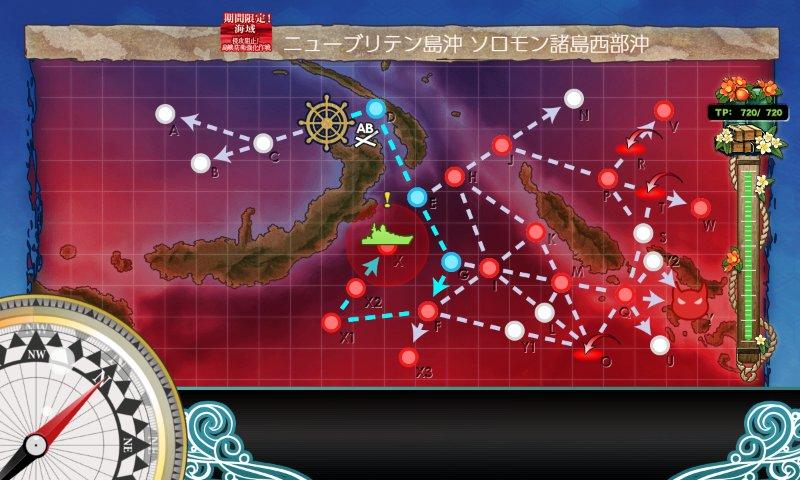 f:id:tikuwa_ore:20200728205748j:plain