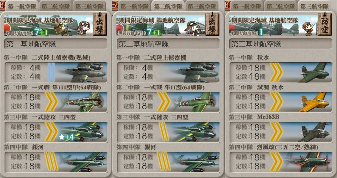 f:id:tikuwa_ore:20200728211727j:plain