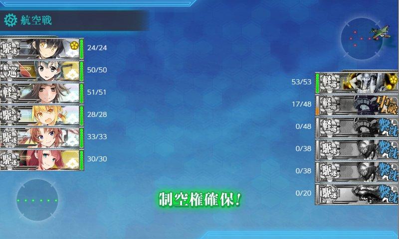 f:id:tikuwa_ore:20200728211955j:plain