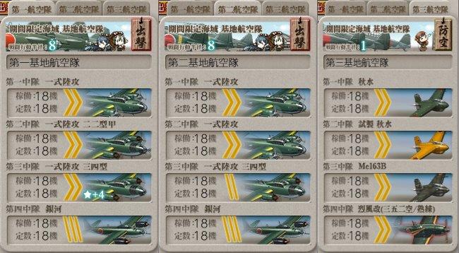 f:id:tikuwa_ore:20200728212801j:plain