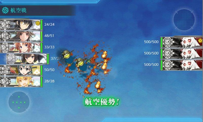 f:id:tikuwa_ore:20200728213507j:plain