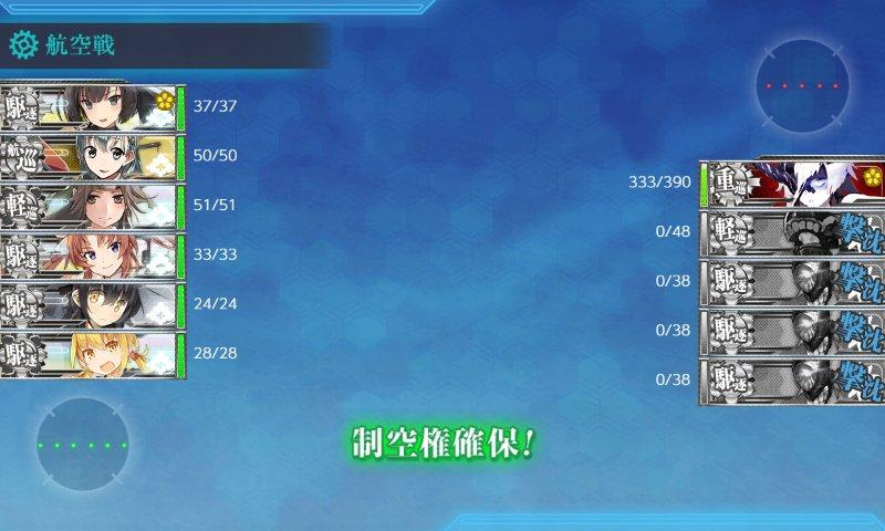 f:id:tikuwa_ore:20200728213915j:plain