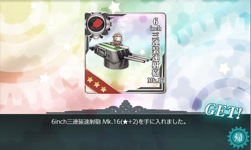f:id:tikuwa_ore:20200728214238j:plain