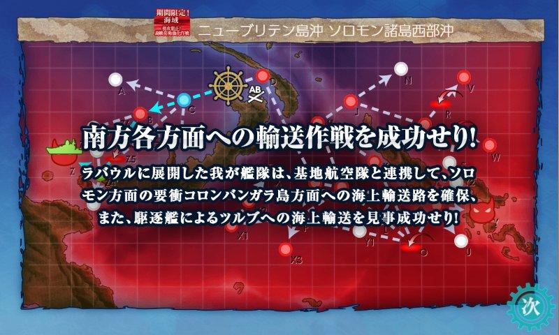 f:id:tikuwa_ore:20200728214252j:plain